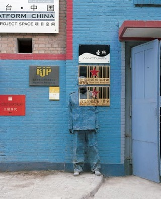 Liu-Bolin-the-Invisible-Man-talks-to-Yatzer-3