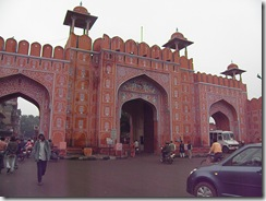 The Ajmeri Gate