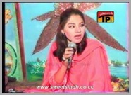 Cha Judai jee ghari aahe by Sanam Marvi