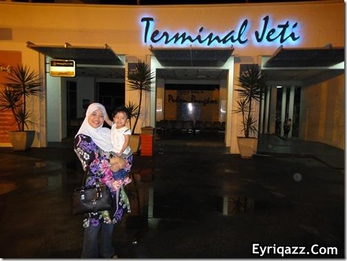Bandar Lumut PerakDSC03578