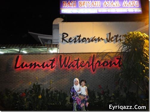 Bandar Lumut PerakDSC03580