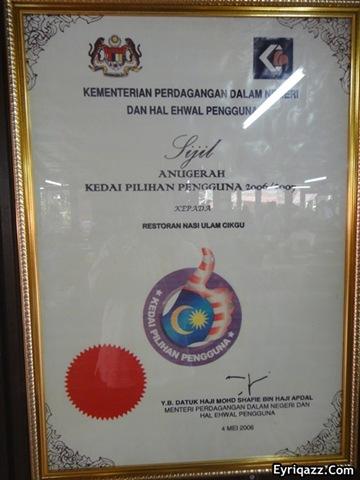 [Restoran Nasi Ulam Cikgu Kota Bharu Kelantan010[3].jpg]