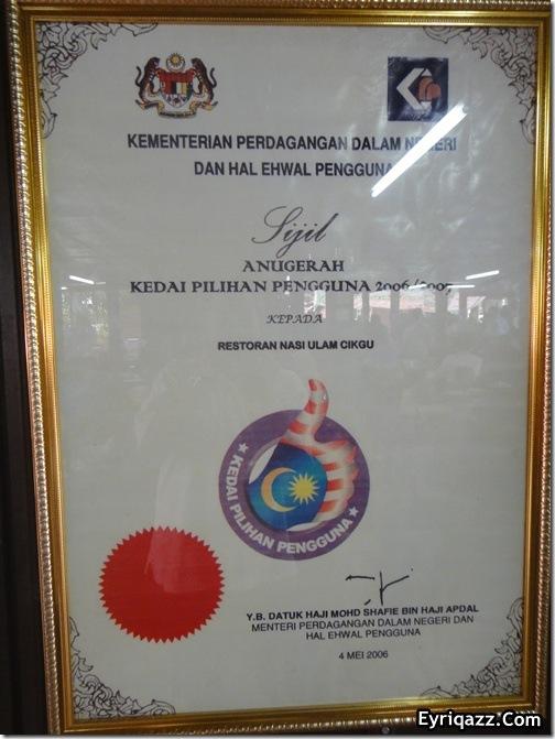 Restoran Nasi Ulam Cikgu Kota Bharu Kelantan010