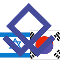 Korean Hebrew Dictionary icon