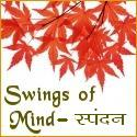 Swings of Mind!