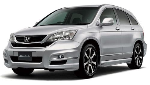 New Honda Modulo