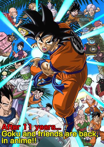 Dragon Ball Z 2008 movie