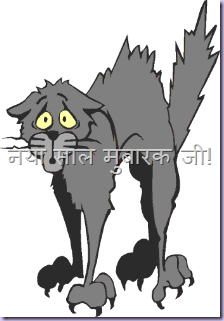 scared_cat