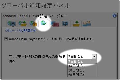 flash3