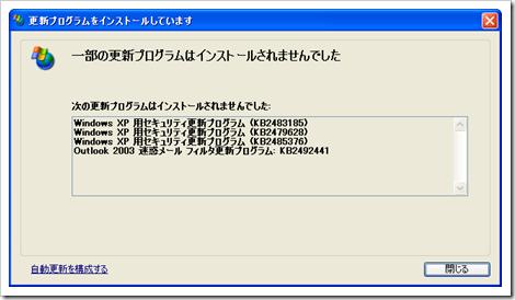 20110209up2