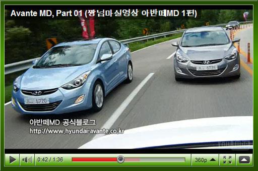 Видео Hyundai Elantra