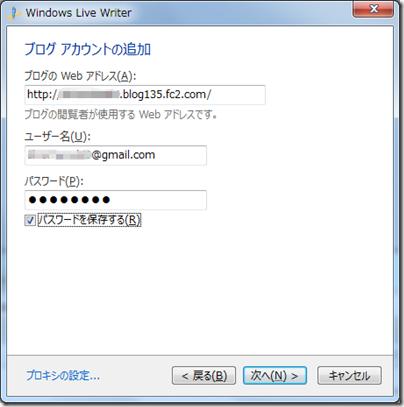 livewriter-fc2-03