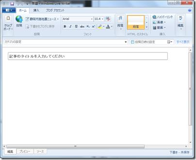 livewriter-fc2-05