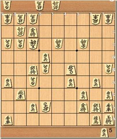 091103_職団戦_清水上さん対山田さん_14