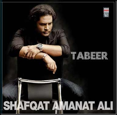 shafqat-amanat-ali3