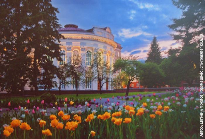 фотографии Белгорода