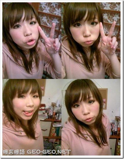 涵涵分享-想擁有日系美眉的電眼不能少了GEO天使咖 ♥