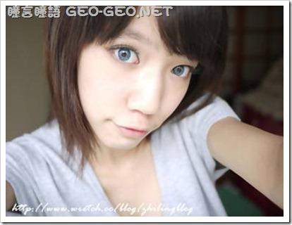 YH-301 (雙子藍)