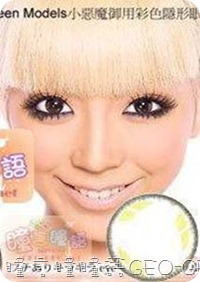 小婷-分享韓國GEO隱形眼鏡★CM-838淚眼咖啡★美人小心機★