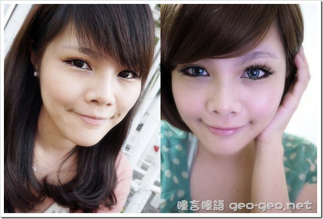 (放大片NEO太陽花灰)(假睫毛 sexy eye)(全頭假髮俏麗美少女桂綸鎂)-18