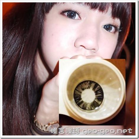 GEO隱形眼鏡-MIMO鑽石甜心灰