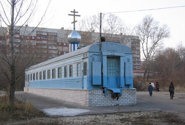церковь из вагона