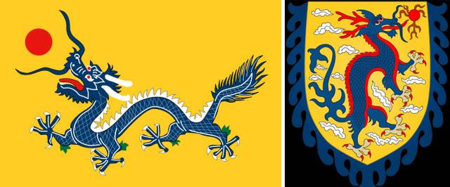 e56jertfdgfvgf Bendera bendera dunia yang terlupakan