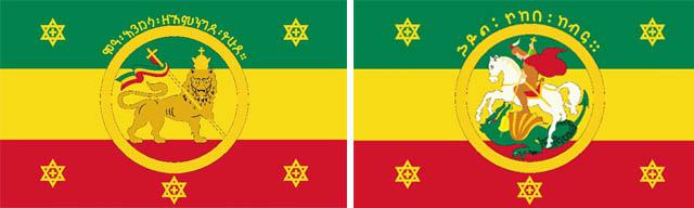5e6je56rstgfg Bendera bendera dunia yang terlupakan