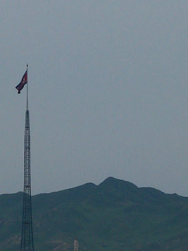 north korean flag and south korean flag. Not to be outdone, North Korea