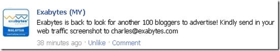exabytes-malaysia 1