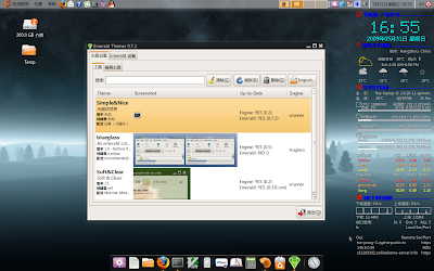 Ubuntu 9.04 with Compiz, Gnome-Do and Conky.