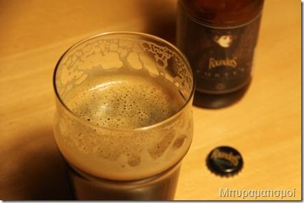 Founder's Porter lacing