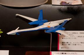 20110206-02-25-02-皇帝ブランド-01.jpg