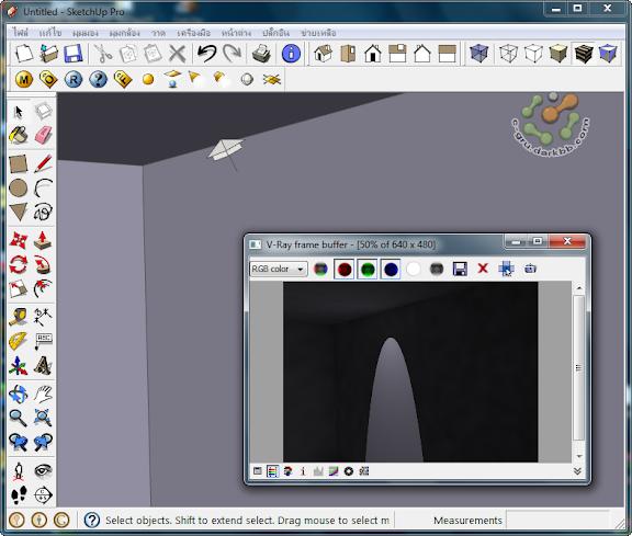 SketchUp - V-Ray for SketchUp 1.48.66 Vrayre14