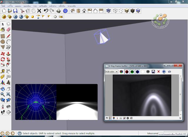 SketchUp - V-Ray for SketchUp 1.48.66 Vrayre15