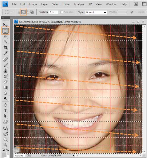 เทคนิคการทำภาพแบบ Interweaving Photo Strips [Photo Effect] JStrips09