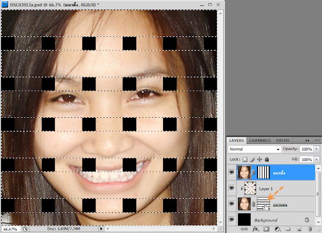 เทคนิคการทำภาพแบบ Interweaving Photo Strips [Photo Effect] JStrips13
