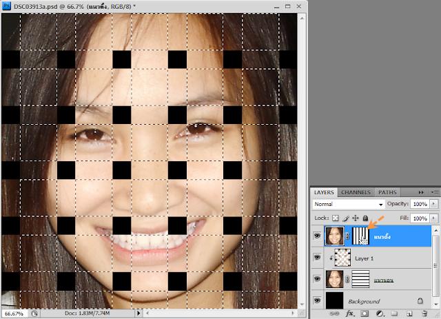 เทคนิคการทำภาพแบบ Interweaving Photo Strips [Photo Effect] JStrips14