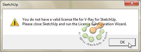 SketchUp - V-Ray for SketchUp 1.48.66 Vrayvl01