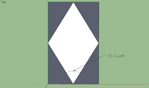 มหัศจรรย์รูปสี่เหลี่ยมกับ SketchUp Sq-22