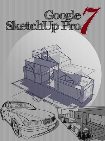 Google SketchUp Pro 7.1.6860 - Maintenance 2 (Last Update 13/01/2010) Sketchup7