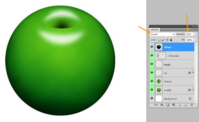 เทคนิคการวาดรูปแอบเปิ้ลสวยๆ Apple26