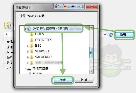 WIN7 XP-001