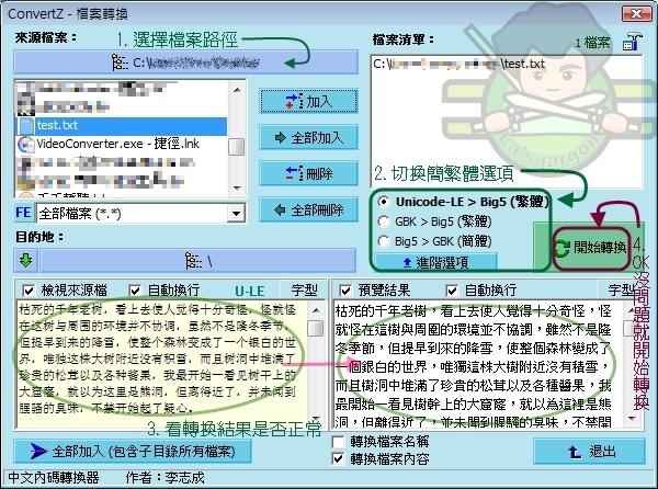 ConvertZ v8.02_003