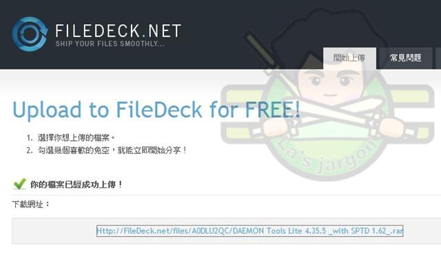 filedecknet-002