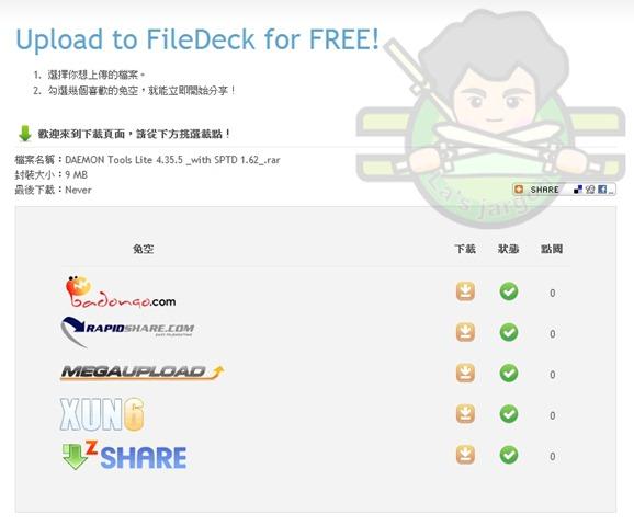 filedecknet-003