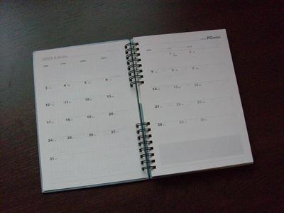 PChome 2005筆記本內頁