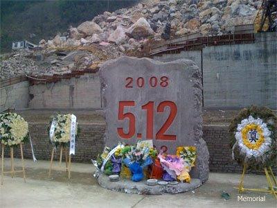 A memorial for thousands