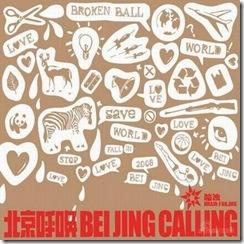 Brain F-Beijing Calling