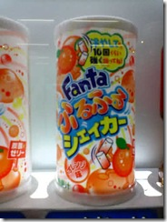 Fanta Furufuru Shaker